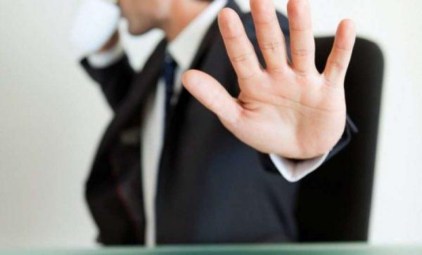 За отказ предоставлять информацию может последовать уголовная ответственность