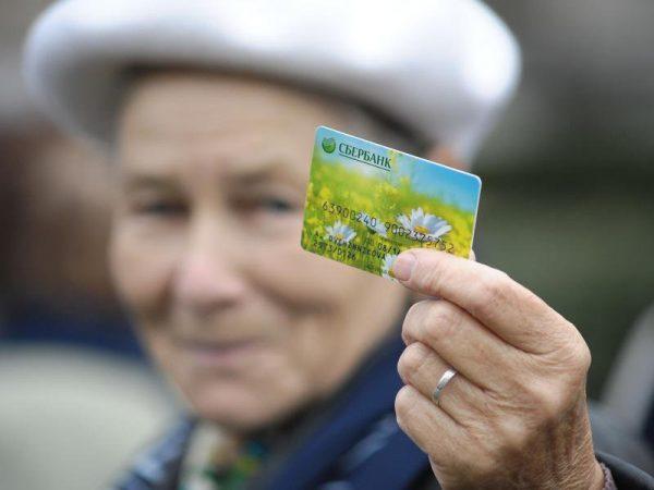 Почему задерживают пенсию на карту Сбербанка?Почему задерживают пенсию на карту Сбербанка?
