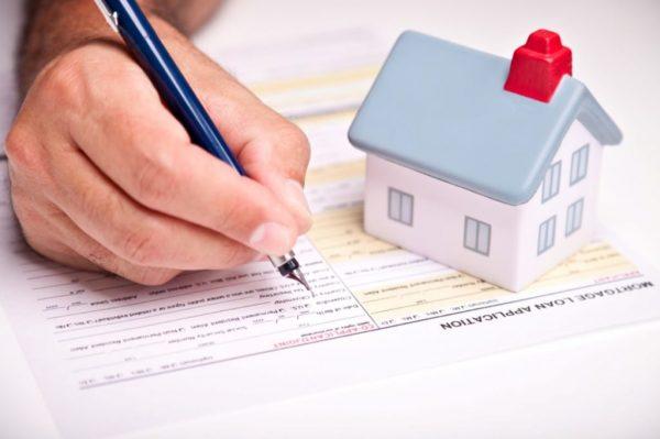 К объектам жилой недвижимости относятся дома, коттеджи, комнаты, квартир