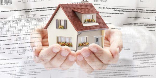 Имущественный вычет предоставляется на покупку или застройку жилья