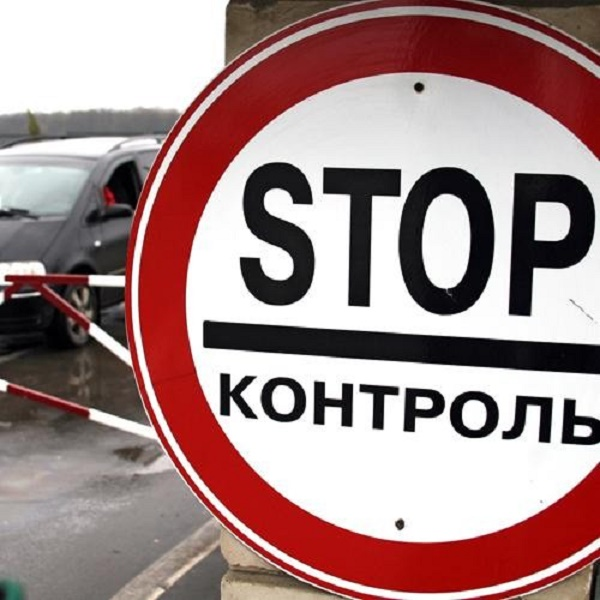 В каких ситуациях вам могут запретить выехать из России в другую страну?