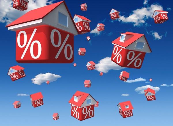 Для жителей российских столиц и их областей, а также проживающего в регионах населения, установлены различные процентные ставки