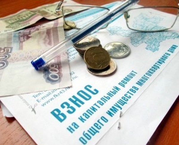 Некоторые граждане от уплаты средств на капитальный ремонт освобождаются, другие же получают возможность сократить свои расходы, сэкономив на выплате половины начисленной суммы