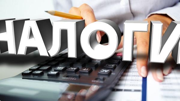 Налоги на имущество также имеют свои сроки выплаты