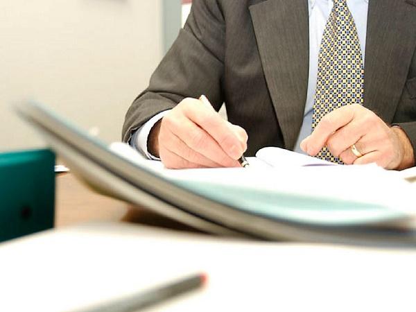 Выдачей искомого номера в любом случае занимаются государственные органы, которые будут принимать платеж от переводящего средства лица