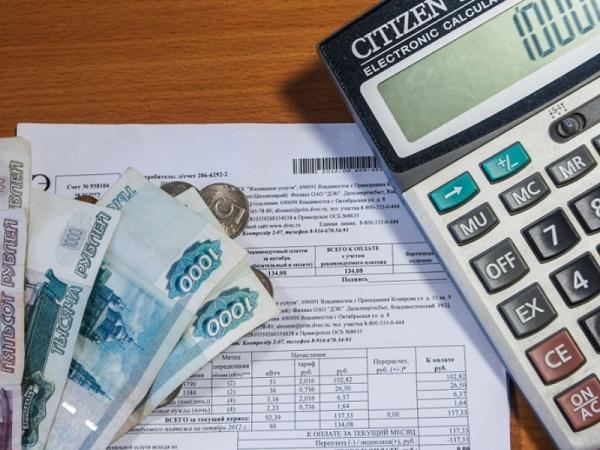 Величина выплаты будет зависеть от того, сколько в конкретный временной период вы потратили денег на то, чтобы оплатить коммунальные расходы