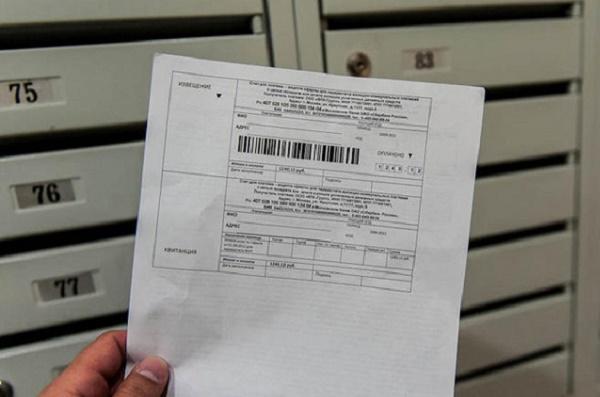 Получите номер УИН на платежном документе, и используйте его при переводе