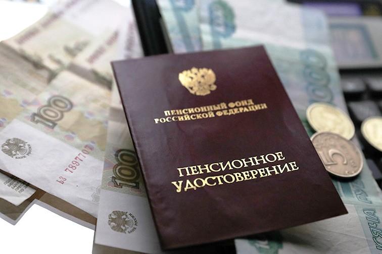В Вологде и области также возможны некоторые изменения с графиком выплат