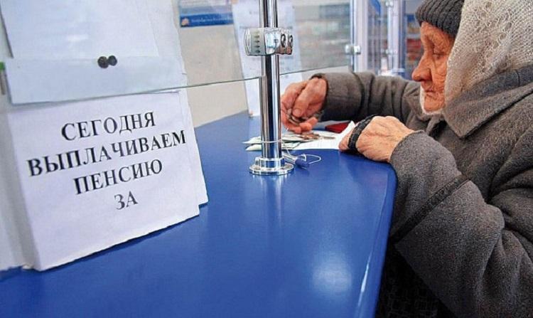 В Ярославской области утвержден измененный график выплат на май