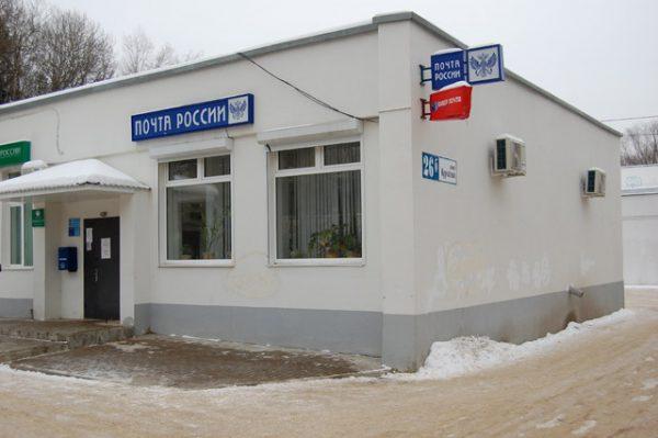 В праздничные дни отделения почтовой связи работать не будут
