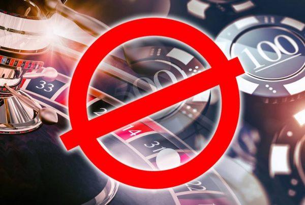 Запрет на онлайн казино