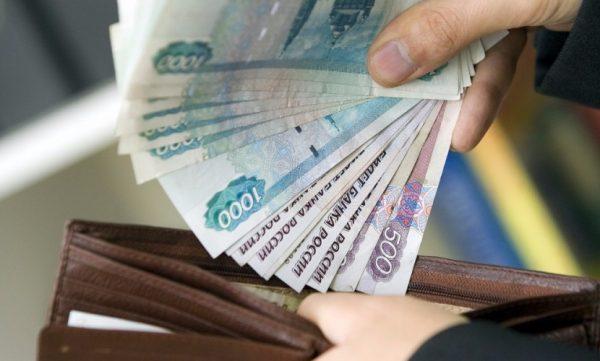 В августе 2019 года некоторые правила и размер выплат изменятся