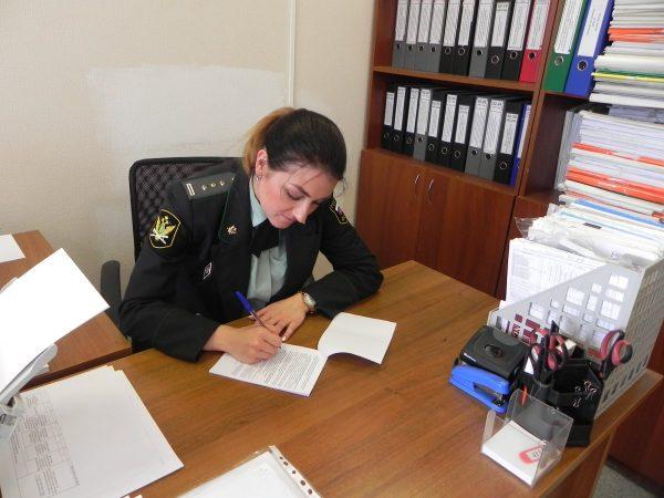 Передайте все документы сотруднику ФССП