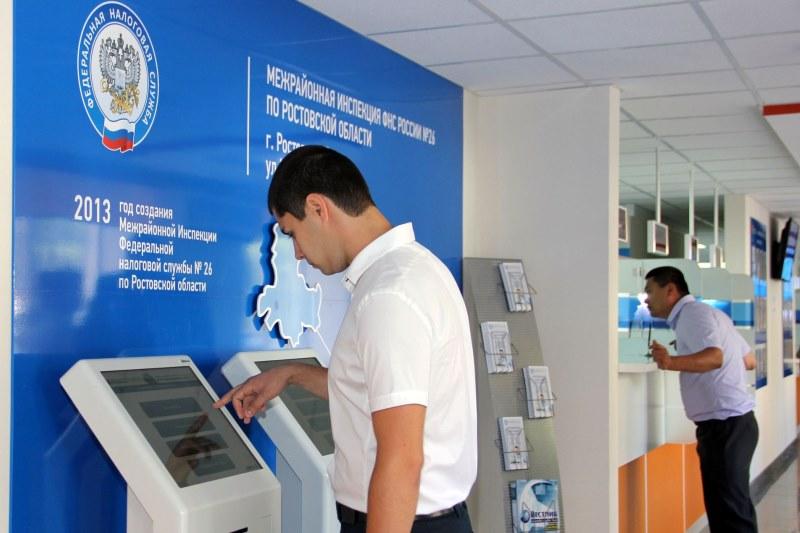 Завершающим этапом является регистрация ИП во всевозможных госорганизациях
