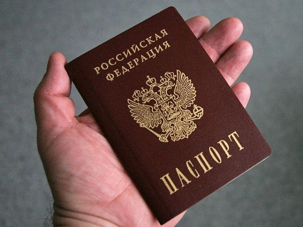 Госпошлина: замена паспорта в 45 лет