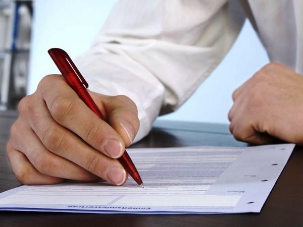 Заявление о признании должника банкротом