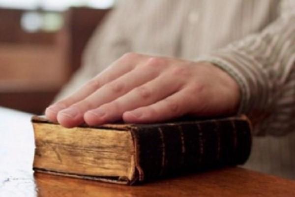 Статья за ложные показания