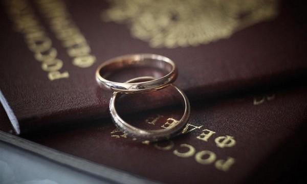 Замена паспорта после заключения брака