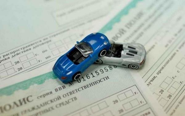 Какие документы нужны для страховки автомобиля?