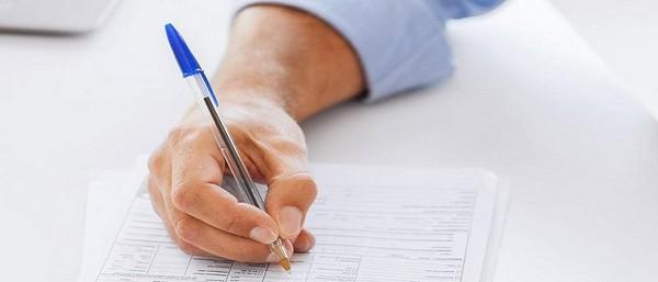 Протокол об административном нарушении: образец