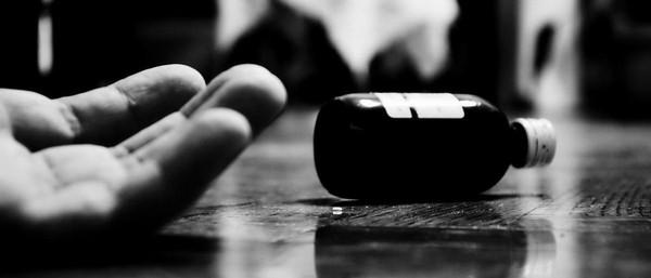 Доведение до суицида: статья и что за это грозит