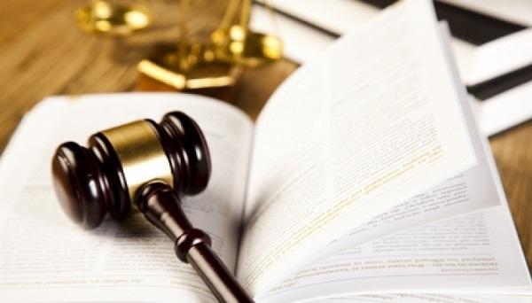 Кодекс этики судьи