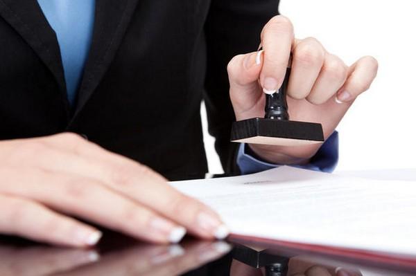 Какие виды деятельности подлежат лицензированию?