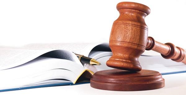 В последнем пересмотре закона произошло изменение содержания нескольких важных статей рассматриваемого законодательного акта, которые необходимо принять во внимание