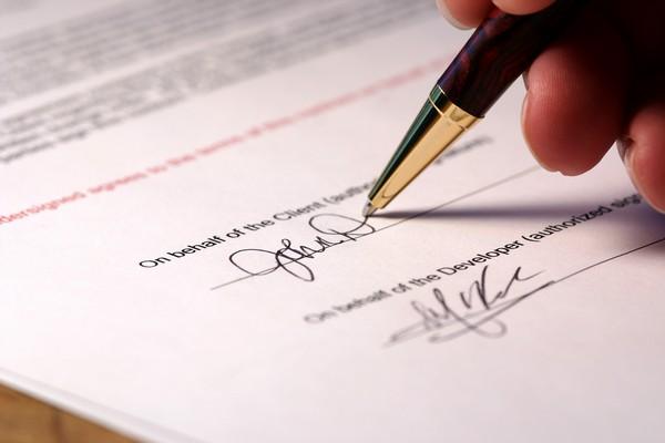 Статья за подделку подписи