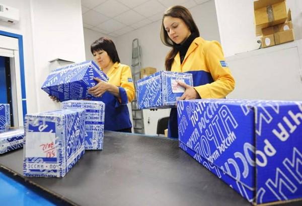 Если в посылке были обнаруженные запрещенные вещи, работник почты обязан известить об этом правоохранительные органы