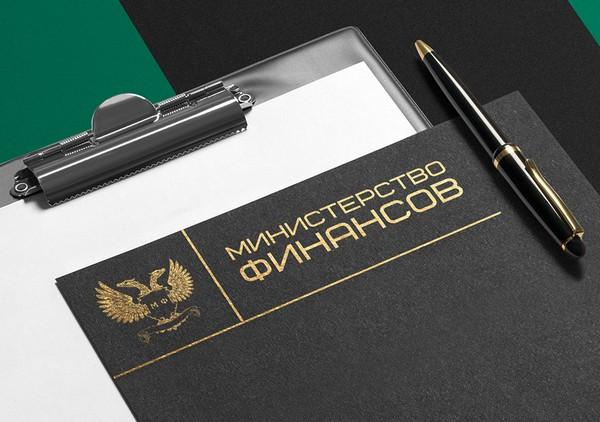 Министерство финансов РФ отвечает за соответствие бюджетной росписи подтвержденному бюджету