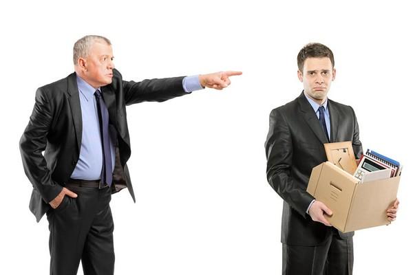 Иногда сотрудник может перевестись на другое место работы в той же компании