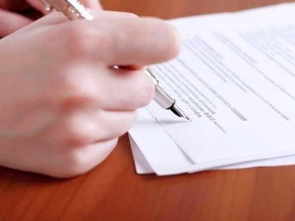 Внимательно изучите список документов