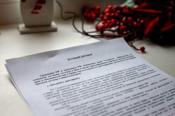 Если условия, содержащиеся в таком договоре, противоречат законодательству РФ, то он будет аннулирован