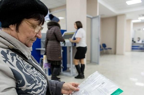Если образование было получено еще в СССР, период учебы будет включен в стаж
