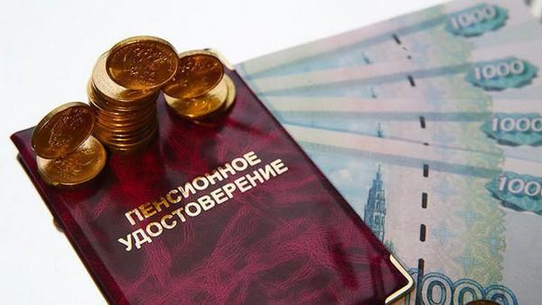 В ближайшее время возраст выхода на досрочную пенсию не будет повышаться