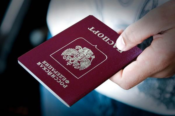 Старый паспорт изымается