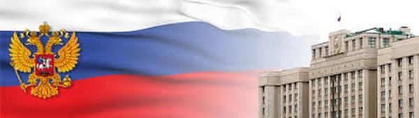 В законодательстве РФ нет четкого определения публичного порядка