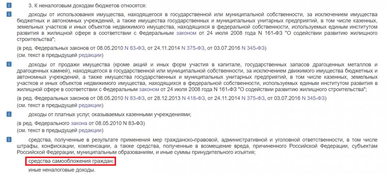 56 статья 131 закона Федерального кодекса РФ