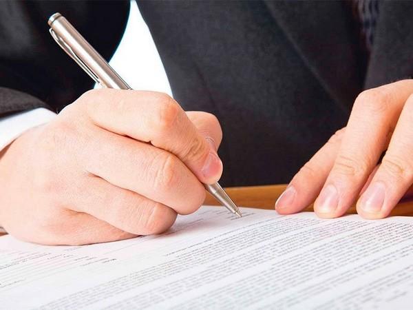 Очень важно соблюдать форму договора