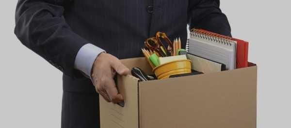 Работодатель обязан возместить затраты в случае переезда на другое место работы в рамках той же организации