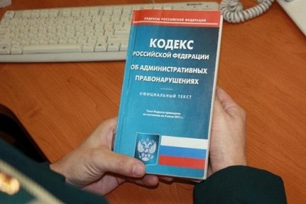 В статьях КоАП РФ содержится информация об административной ответственности граждан