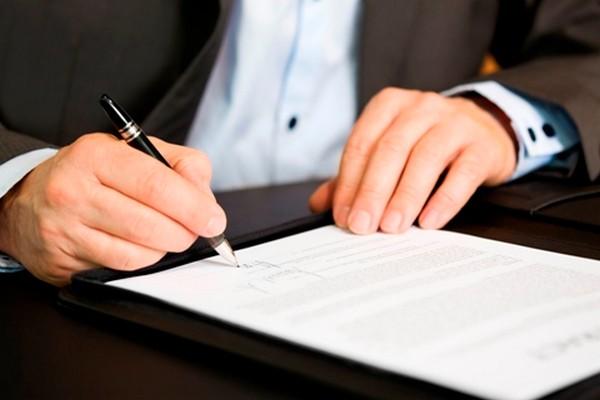 И согласие, и отказ должны быть оформлены письменно