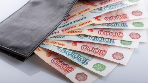 Имущественный вычет можно вернуть только с 2 миллионов рублей