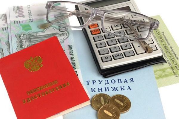 Ныне закон «О трудовых пенсиях» больше не действует