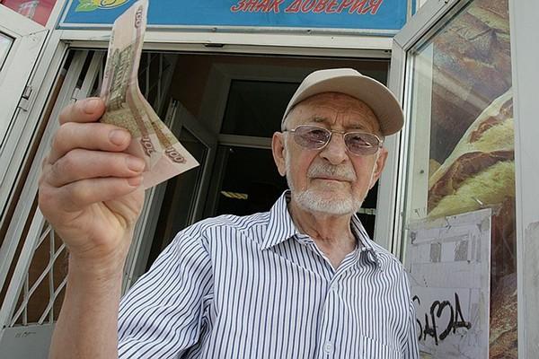 Баллы конвертируют в рубли