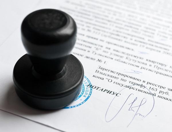 Написание завещания может быть произведено от руки или же набрано на компьютере – главное, чтобы документ был составлен и заверен правильно