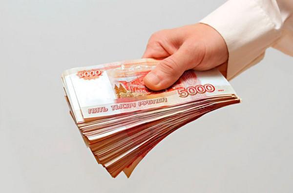 Вернуть по процентам можно максимум 390 тысяч рублей