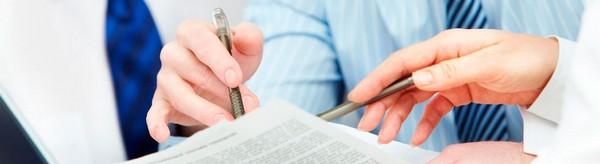 Существуют определенные международные договоры, в которых оговариваются нюансы жилищных отношений