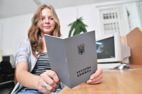 Заключая ТД, работодатель также оформляет на работника трудовую книжку даже в том случае, если он не достиг совершеннолетия.